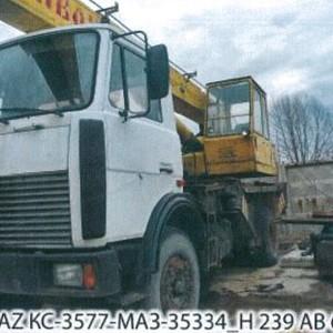 ПИ011261 Лот 1 MAZ КС-3577/МАЗ-35334 (год выпуска 1995)