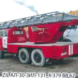 ПИ011261 Лот 2 ZIL АЛ-30/ЗИЛ-131 (год выпуска 1985)