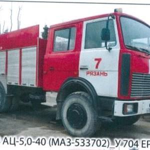 ПИ011261Лот 3 МАЗ АЦ-5,0-40 (МАЗ-533702) год выпуска 2004