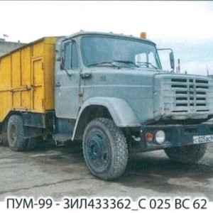 ПИ011261Лот 7  ПУМ-99 / ЗИЛ433362 (год выпуска 2001)