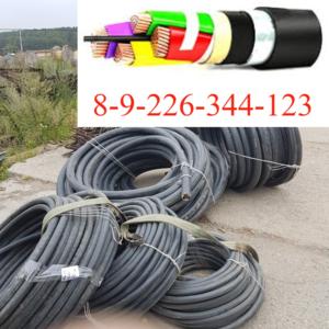 Разный кабель разный провод куплю  неликвиды с хранения остатки дорого
