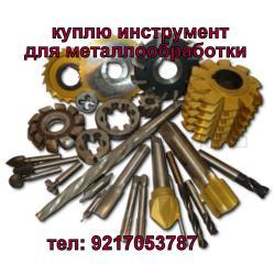 Инструмент47