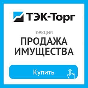 АО ТЭК-Торг