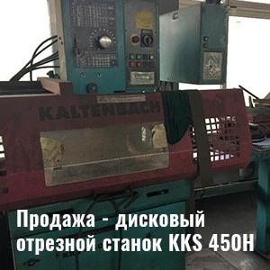 """ООО """"РТ-Капитал"""" т. 8(985) 506-47-89"""
