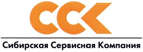 ZAO_Sibirskaya_Servisnaya.jpg