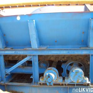 Питатель пластинчатый в Кирово-Чепецк машинист дробильной установки в Тында