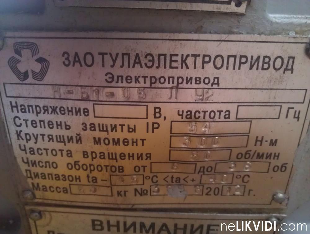 Электропривод Н-Б(05)